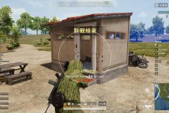 PUBG LITE - multifunctional cheat